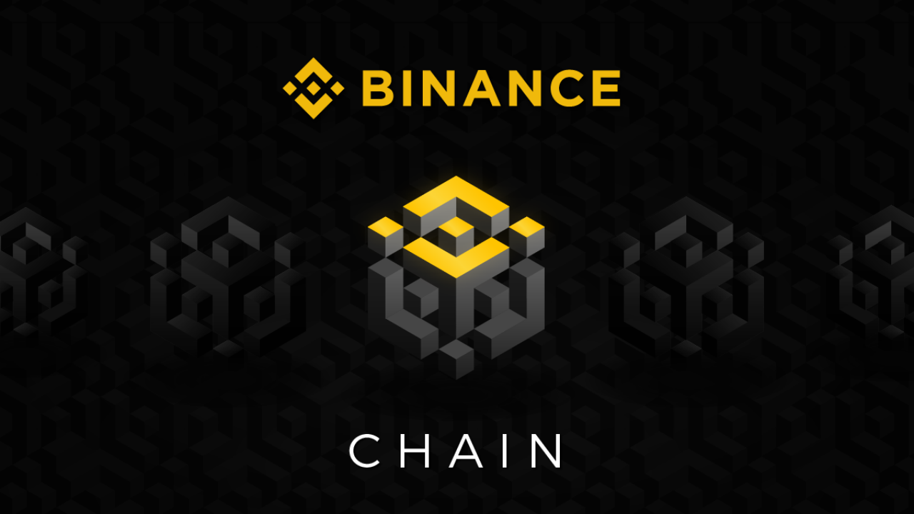 Exchange Binance will start the blockchain 20 Feb