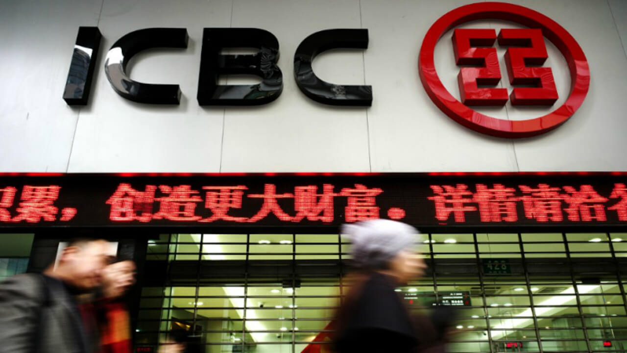 A major Chinese Bank will individually obtain patent system, the blockchain.